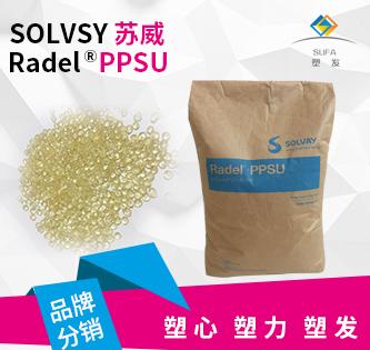 Radel ® PPSU