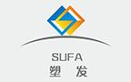 上海塑发塑胶有限公司